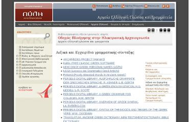 http://www.greek-language.gr/greekLang/ancient_greek/bibliographies/guides/ancient_lang/page_003.html