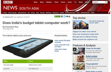 http://www.bbc.co.uk/news/world-south-asia-15302663
