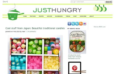 http://www.justhungry.com/cool-stuff-japan-beautiful-traditional-candies
