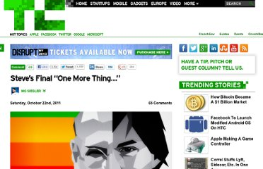 http://techcrunch.com/2011/10/22/boom/