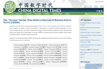 http://chinadigitaltimes.net/2011/10/the-%e2%80%9coccupy%e2%80%9d-series-sina-weibo%e2%80%99s-new-list-of-banned-search-terms/