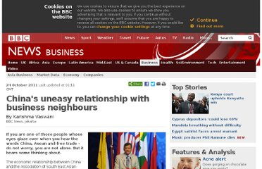 http://www.bbc.co.uk/news/business-15420935