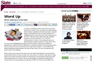 http://www.slate.com/articles/life/shopping/2003/12/word_up.html