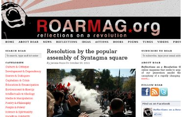 http://roarmag.org/2011/10/resolution-by-the-popular-assembly-of-syntagma-square/