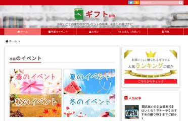 http://www.erwanngaucher.com/26102011Newsring--les-enfants-de-Taddei-lancent-un-nouveau-pure-player-,1.media?a=736