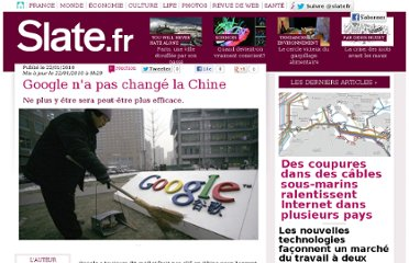 http://www.slate.fr/story/16101/google-chine-censure-dont-be-evil-eric-schmidt-internet