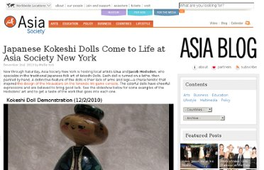 http://asiasociety.org/blog/asia/japanese-kokeshi-dolls-come-life-asia-society-new-york