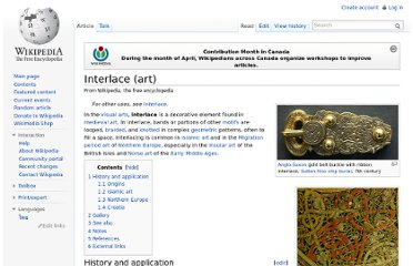 http://en.wikipedia.org/wiki/Interlace_(art)
