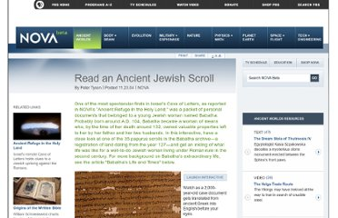 http://www.pbs.org/wgbh/nova/ancient/read-an-ancient-jewish-scroll.html