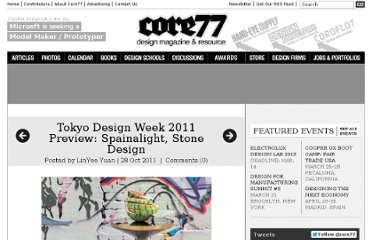 http://www.core77.com/blog/design_festivals/tokyo_design_week_2011_preview_spainalight_stone_design_20886.asp#more