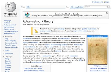 http://en.wikipedia.org/wiki/Actor%E2%80%93network_theory