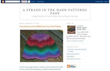Noro Kureyon Yarn Review - Knitting - Learn to Knit - Knitting