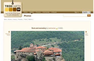 http://www.trekearth.com/gallery/Europe/Greece/Thessaly/Trikala/Meteora/photo789795.htm