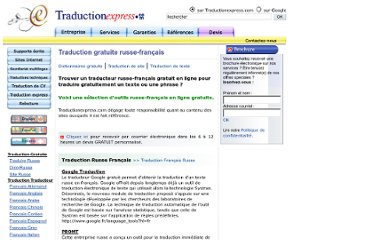 http://www.traductionexpress.com/traduction_gratuite_russe-francais.html?4