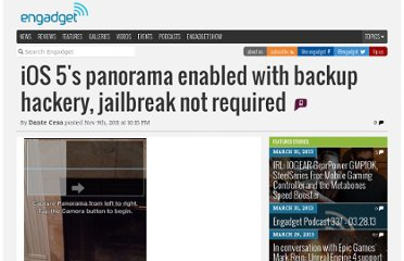 http://www.engadget.com/2011/11/09/ios-5s-panorama-enabled-with-backup-hackery-jailbreak-not-requ/