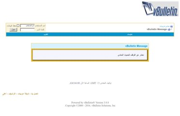 http://www.arabiyat.com/forums/archive/index.php/t-157855.html