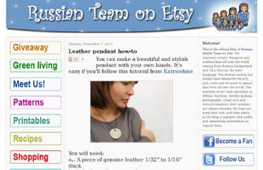 http://etsyrussianteam.blogspot.com/2011/11/leather-pendant-how-to.html