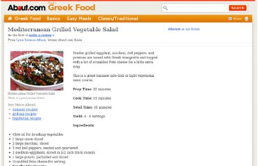 http://greekfood.about.com/od/soupsstews/r/Mediterranean-Grilled-Vegetable-Salad.htm