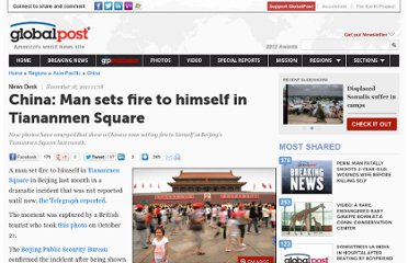http://www.globalpost.com/dispatch/news/regions/asia-pacific/china/111116/china-man-sets-fire-himself-tiananmen-square-photo