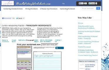 Cursive Handwriting Practice - PARAGRAPH.
