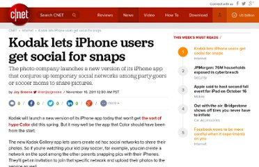 http://news.cnet.com/8301-1023_3-57325534-93/kodak-lets-iphone-users-get-social-for-snaps/