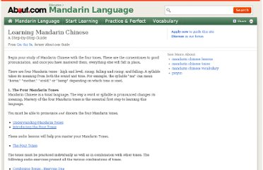 http://mandarin.about.com/od/educationlearning/tp/learn_by_step.htm