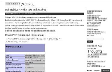 http://nalakajayasena.wordpress.com/2007/12/07/debugging-php-with-pdt-and-xdebug/