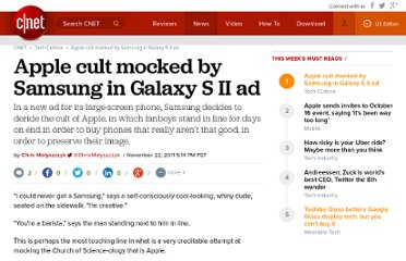 http://news.cnet.com/8301-17852_3-57330006-71/apple-cult-mocked-by-samsung-in-galaxy-s-ii-ad/