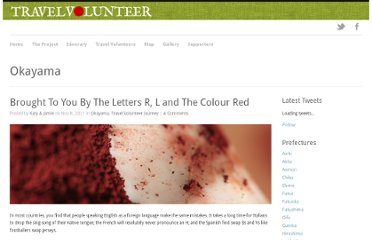 http://travelvolunteerblog.net/2011/11/08/brought-to-you-by-the-letters-r-l-and-the-colour-red/