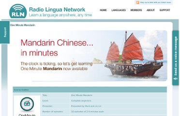http://radiolingua.com/shows/other-languages/one-minute-mandarin/