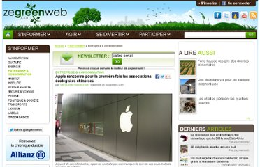 http://www.zegreenweb.com/sinformer/apple-rencontre-pour-la-premiere-fois-les-associations-ecologistes-chinoises,44601