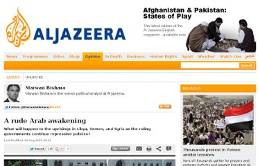 http://www.aljazeera.com/indepth/opinion/2011/08/201181131751785145.html