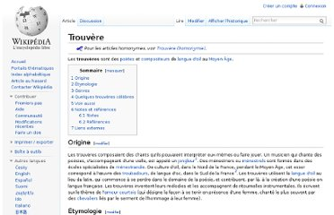 http://fr.wikipedia.org/wiki/Trouv%C3%A8re