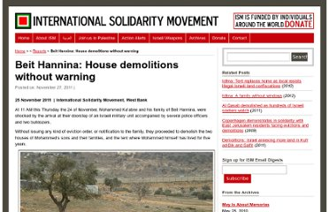 http://palsolidarity.org/2011/11/beit-hannina-house-demolitions-without-warning/