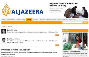 http://www.aljazeera.com/indepth/opinion/2011/11/20111128132020633932.html