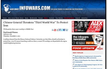 http://www.infowars.com/chinese-professor-threatens-third-world-war-to-protect-iran/