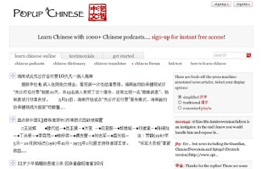 http://popupchinese.com/tools/newsinchinese