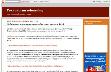 http://websoft-elearning.blogspot.com/2011/10/2012.html