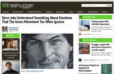 http://www.treehugger.com/culture/steve-jobs-understood-something-about-emotions-that-the-green-movement-too-often-ignores.html