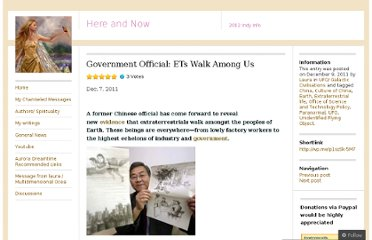 http://2012indyinfo.com/2011/12/09/government-official-ets-walk-among-us/