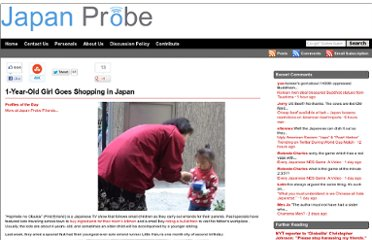 http://www.japanprobe.com/2011/08/03/1-year-old-girl-goes-shopping-in-japan/