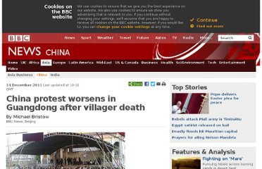 http://www.bbc.co.uk/news/world-asia-china-16173768