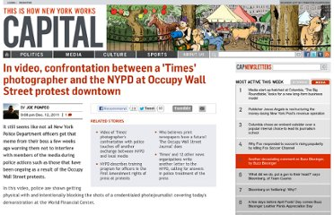 http://www.capitalnewyork.com/article/media/2011/12/4586791/video-confrontation-between-times-photographer-and-nypd-occupy-wall-st