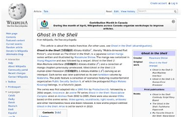 http://en.wikipedia.org/wiki/Ghost_in_the_Shell