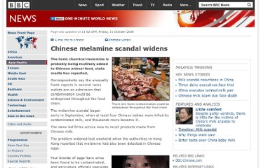 http://news.bbc.co.uk/2/hi/asia-pacific/7701477.stm