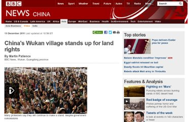 http://www.bbc.co.uk/news/world-asia-china-16205654