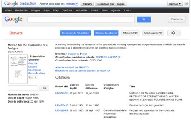 http://www.google.com/patents/US4936961#v=onepage&q&f=false