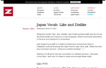 http://www.zonjineko.com/3329-japan-vocab-like-and-dislike/
