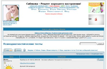 http://forum.sibmama.ru/viewtopic.php?t=26923