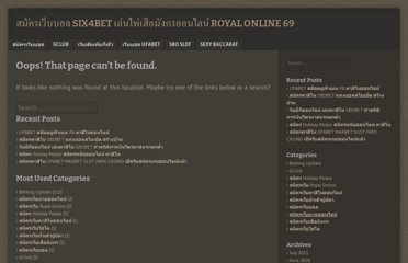 http://weareorganizedchaos.com/index.php/2010/07/06/iron-man-2-augmented-reality-interfaces/